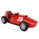Ferrari Course Rétro PM